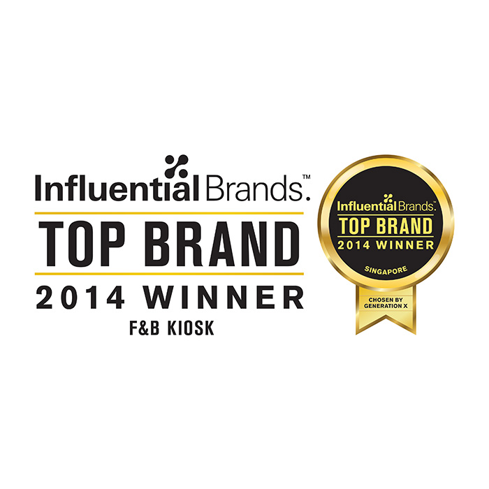 2014 Influential Brand Award