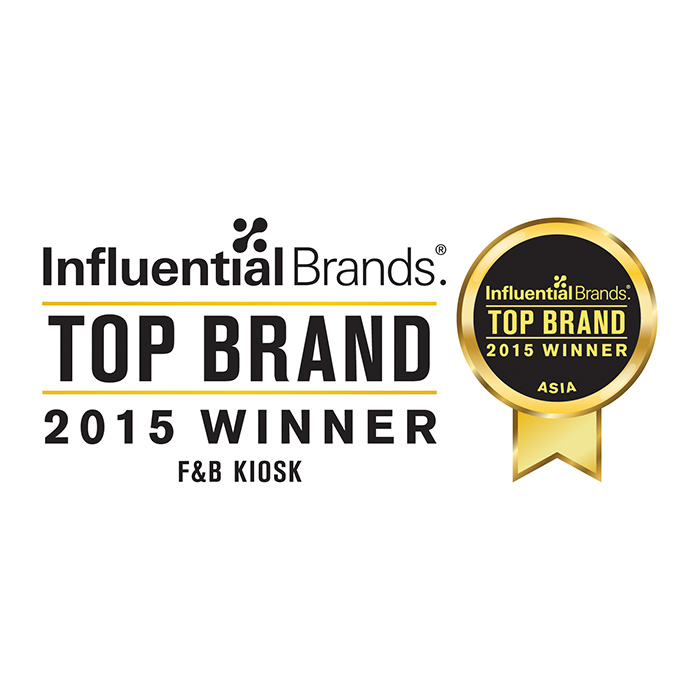 2015 Influential Brand Award