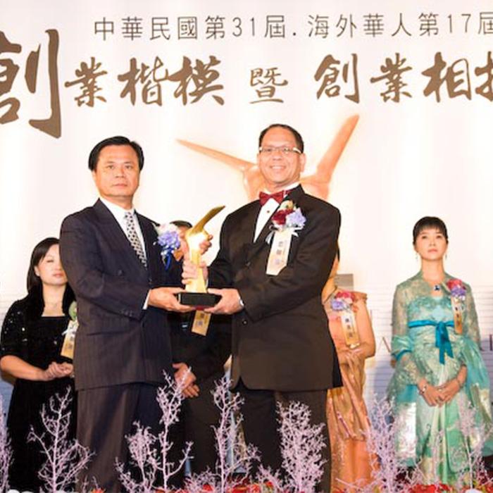 Taiwan & Overseas Entrepreneurs 2008