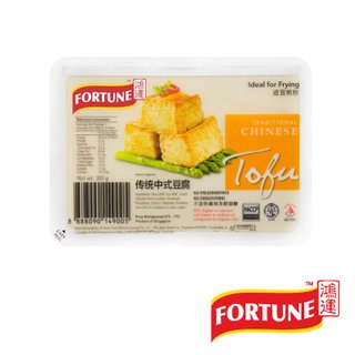 Fortune Traditional Chinese Tofu