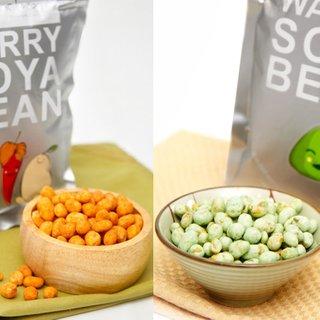 Soya Bean Nuts x 2 Packs Bundle