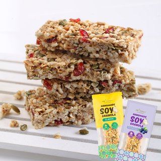 Bundle of 8 (Soy Granola)