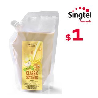 Classic Soya Milk Pouch Less Sweet - $1 Singtel Rewards